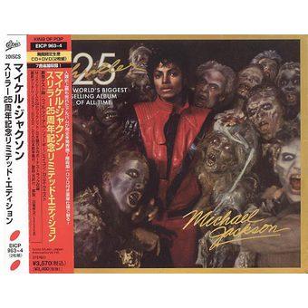 thriller-25-japan-limited