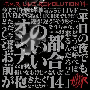 live revolution 2014