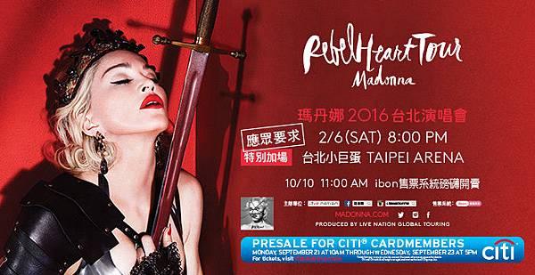 madonna rebel heart tour taiwan