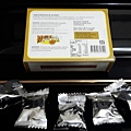 澳洲蜂膠薄荷喉糖-4.jpg
