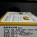 澳洲蜂膠薄荷喉糖-1.jpg