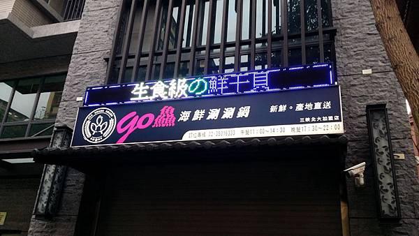 20160306_172601.jpg