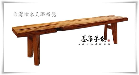 pixnet-檜木家具-天雕椅凳樣式二-1.JPG