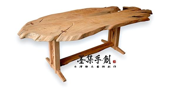 檜木茶几c-1-1.jpg
