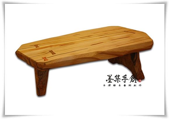 pixnet-台灣檜木造型茶几-01.jpg