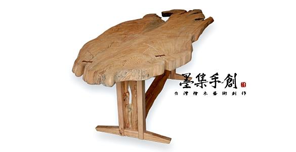 檜木茶几c-1-2.jpg