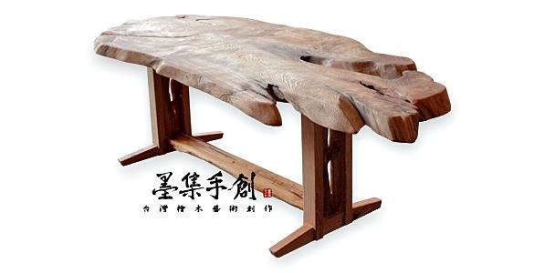 檜木茶几c-1-3.jpg