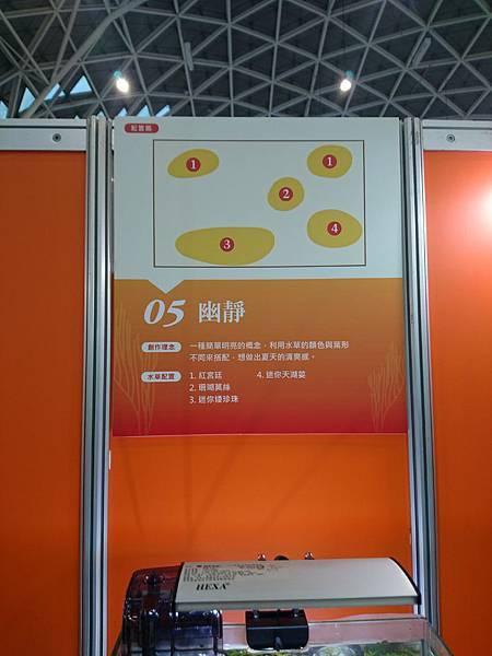 DSC_1385.JPG