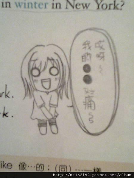 國一上課本塗鴉 (7).jpg