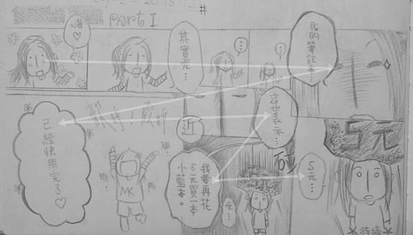 7(((漫.JPG
