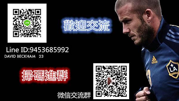 david_beckham_football_footballer_fist_26272_1920x1080_副本.jpg