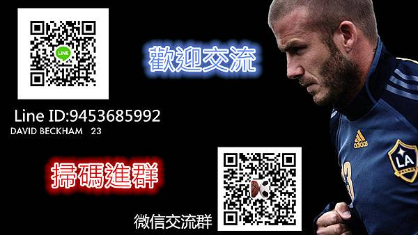 david_beckham_football_footballer_fist_26272_1920x1080_副本.jpg
