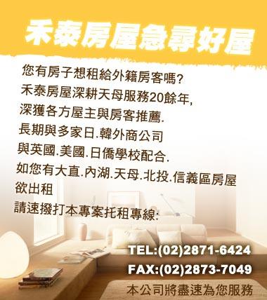380X428pix(1).jpg