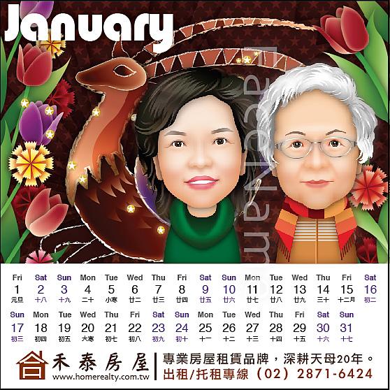 2010荀MO年曆1看稿.jpg