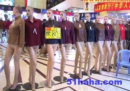 11個女生沒穿內褲! (18+)