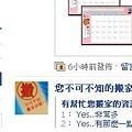 facebook推廣01