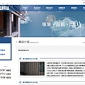 tangsheng_450_2.jpg