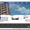 tangsheng_450.jpg