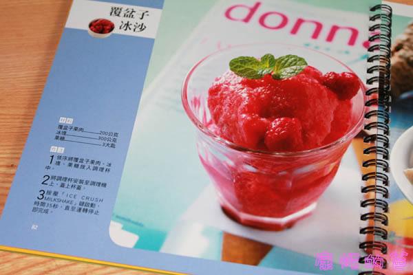 connoisseur_食譜2.jpg