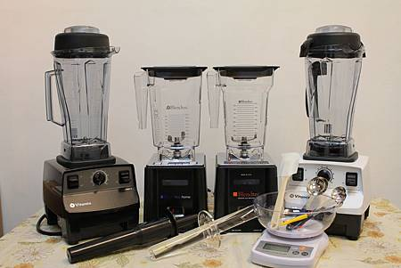 connoisseur_SpaceSaver_vitamix_prep3_tnc5200