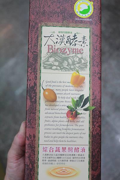 大漢酵素 綜合蔬果醱酵液