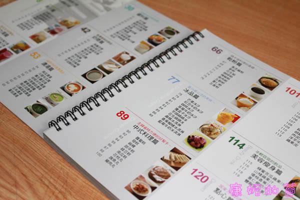 connoisseur_食譜1.jpg