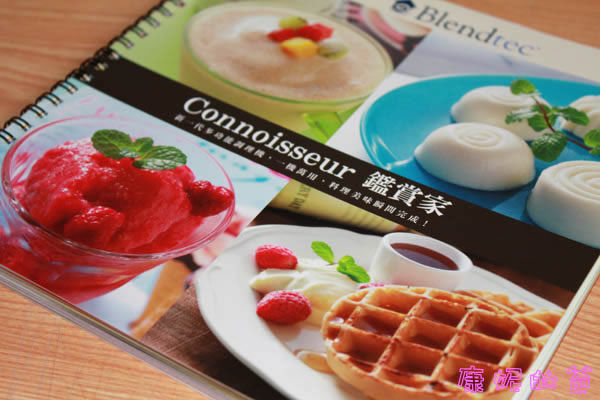connoisseur_食譜封面.jpg