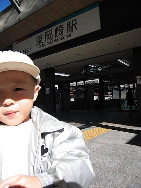 東岡崎車站