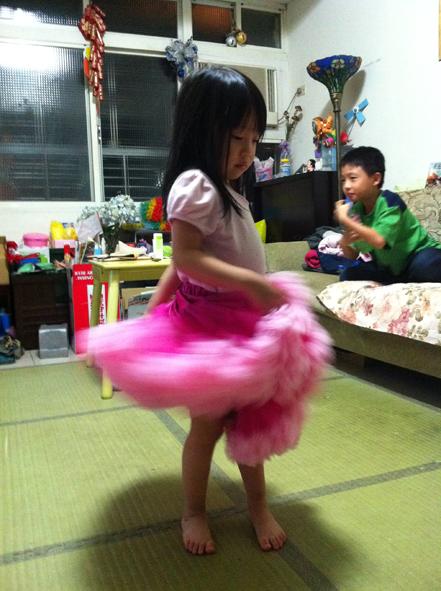 4y8m 新裙子