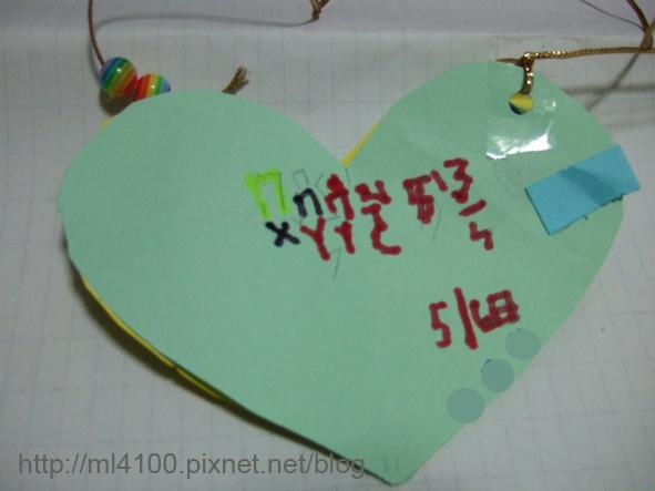card2009-1.jpg