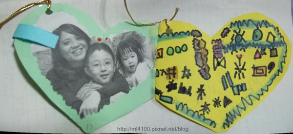 card2009-2.jpg