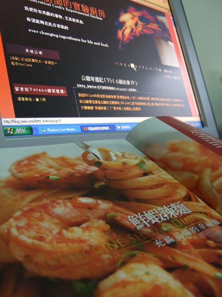 verano book.JPG