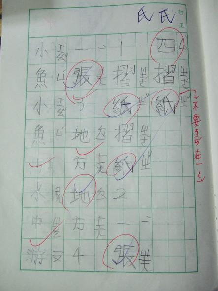 作業1.JPG