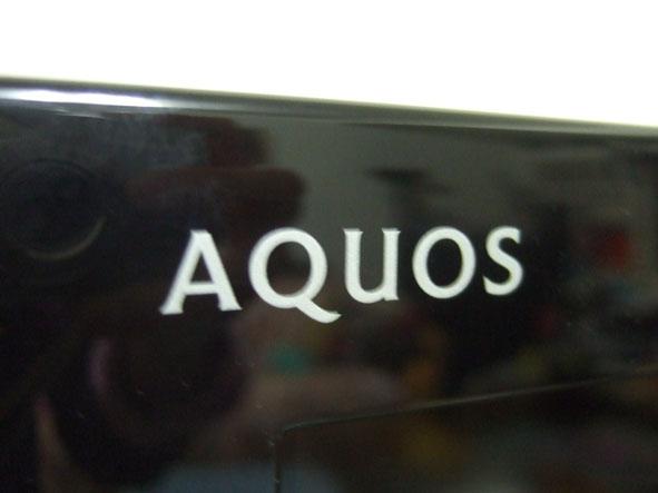 aquos.JPG