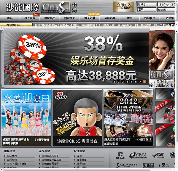 亞洲線上博彩第一品牌2