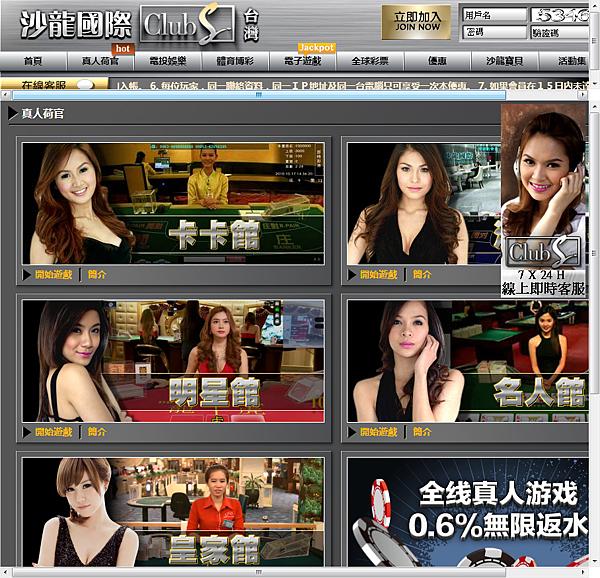 亞洲線上博彩第一品牌3