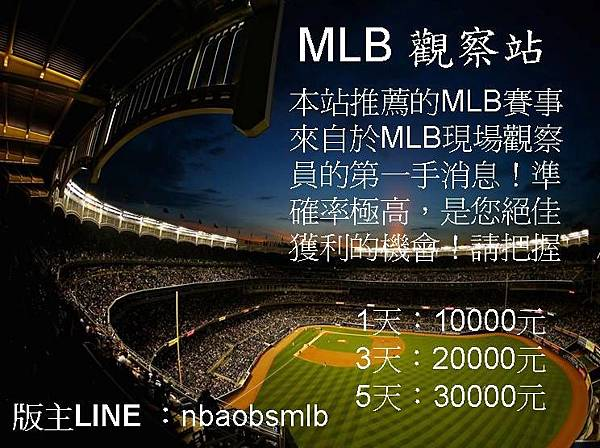 MLB觀察站說明.jpg