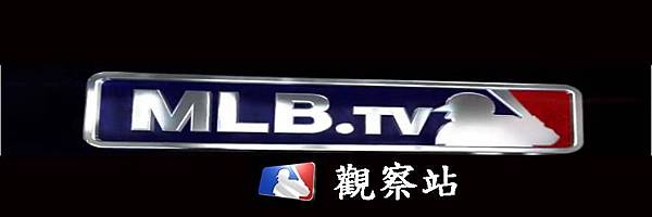 MLB觀察站.jpg