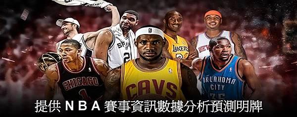 NBA戰報.jpg