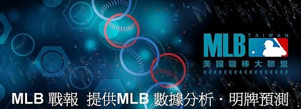MLB戰報.jpg