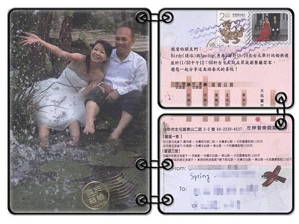 card[3].jpg