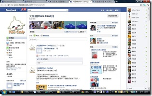 火星糖facebook
