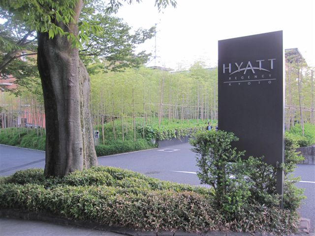 Hyatt Regency Kyoto入口