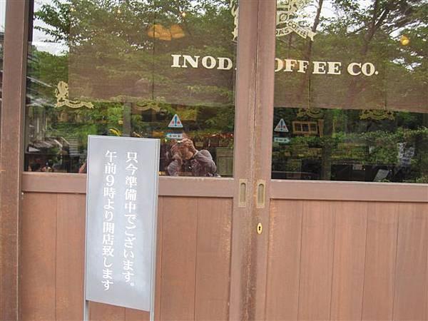 第二天一早到INODA咖啡的清水支店吃早餐