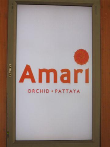 住的是Amari