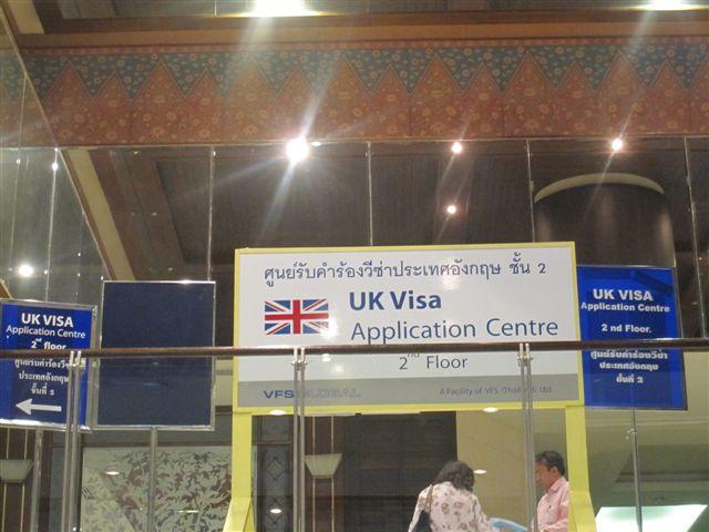 去另一間供應商 剛好一樓是英國簽證中心