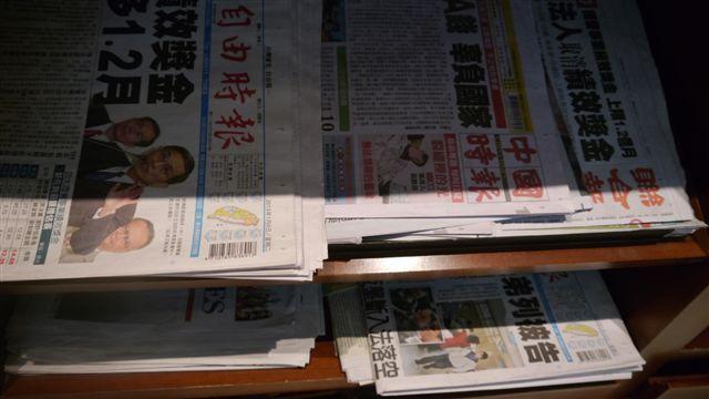 機場貴賓室有台灣報紙耶, 不過最近一份是四天前的