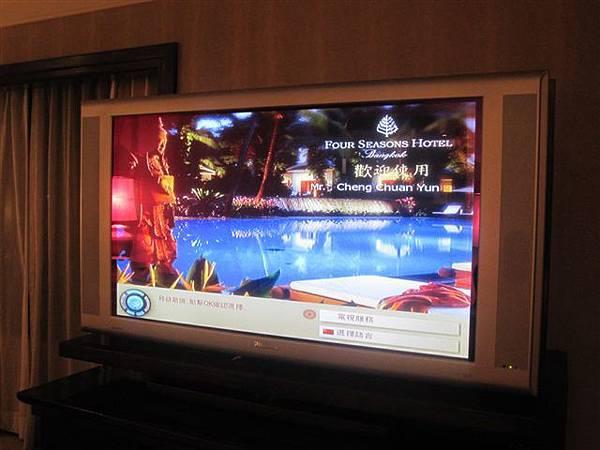雖然臨時換房間但電視已經設定好