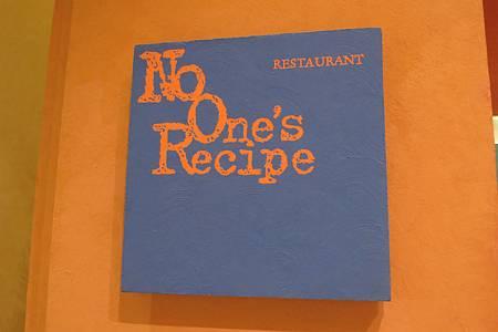 No One's Recipe