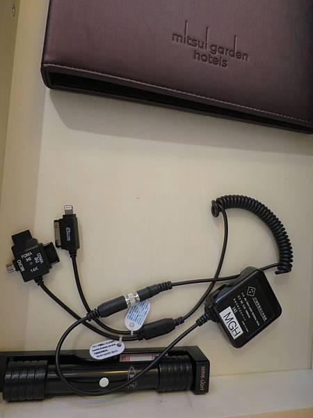 各種充電器